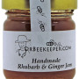 DrBeekeeper Handmade Rhubarb & Ginger Jam